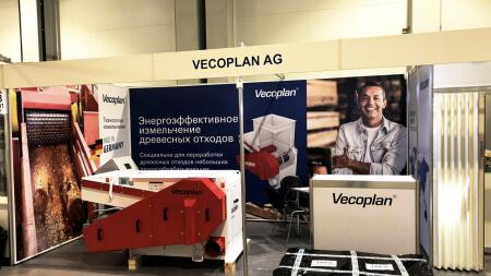 Подготовка стенда VECOPLAN™ почти завершена